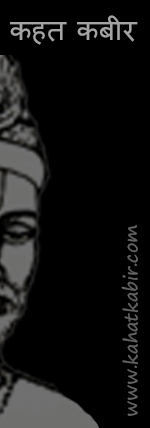 Kahat-Kabir